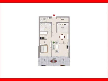 "10 moderne Stadtpavillons im Grünen - Neubau: Wohnpark ""Alte Gärtnerei"""