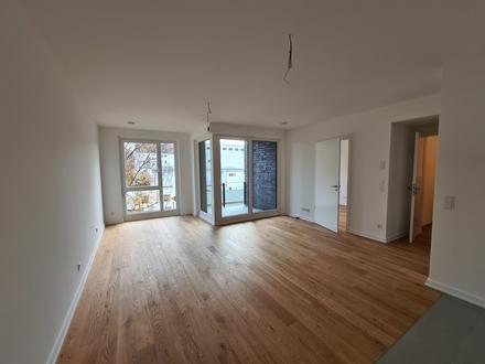 Neubau/Erstbezug am Wandsbeker Quarree - Moderne 2-Zimmerwohnung mit Balkon