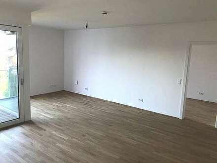 ERSTBEZUG sehr ruhige 2-Zimmerwohnung im Grünen