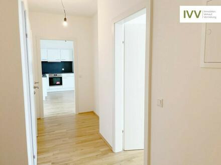 PROVISIONSFREI! - Neue Küche, Fußbodenheizung und Weitblick! Wohnen über den Dächern Wiens!