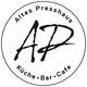 """Altes Presshaus """"Küche-Bar-Cafe"""""""