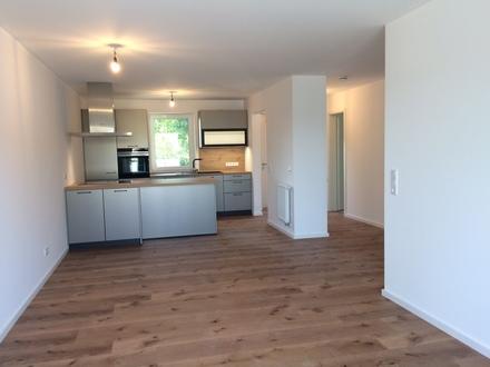 Erstbezug 3 Zimmer Neubauwohnung