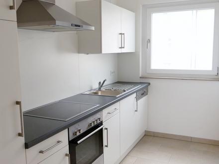 Moderne 3-Zimmer-Neubauwohnung mit Balkon und bester Anbindung! Innenstadt- und Bahnhofsnah!