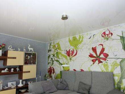 Top gepflegte 3 ZKB-Wohnung zum Wohlfühlen mit Balkon und Stellplatz