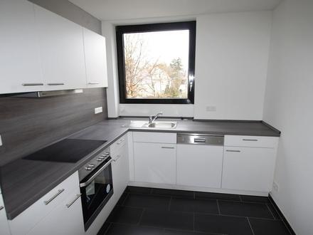 +++RESERVIERT+++ Neuwertige 3-Zimmer-Innenstadtwohnung mit Einbauküche Balkon