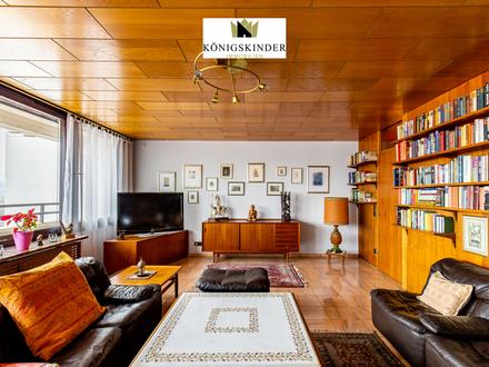 Exklusive 4,5-Zimmer Wohnung in City-Lage mit hochwertiger Ausstattung