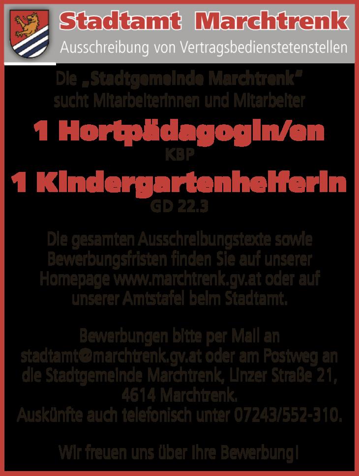 """Die """"Stadtgemeinde Marchtrenk"""" sucht Mitarbeiterinnen und Mitarbeiter"""