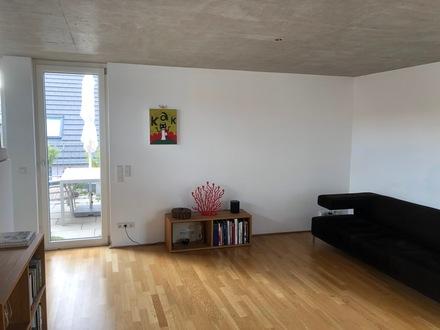Ruhige 2-Zimmer-Wohnung in Ulm/Neustadt