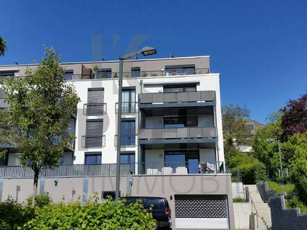 Exklusive 4-Zimmer-Wohnung in Wiesbaden Süd-Ost-City