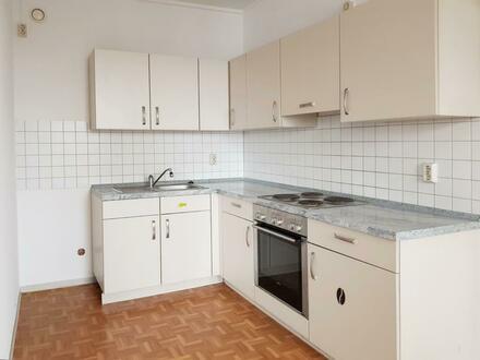 Sichern Sie sich einen 750 EUR Gutschein, für Ihre neue 3-Zimmer-Wohlfühloase!