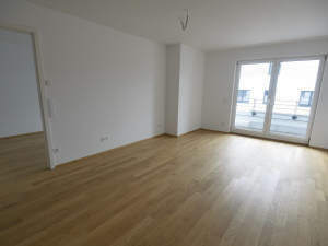 Schicke Neubau-Citywohnung für Singles
