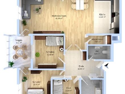 Neubauprojekt Barrierefrei: Exklusive 4 ZKB-Wohnung mit Loggia in ruhiger Lage - seniorengerecht
