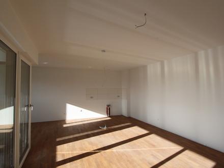 Neubau - 4 Zimmer mit gehobener Ausstattung mitten in Ulm