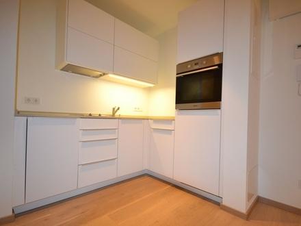 """""""Gut Gartenau"""" Leben in Anif... Luxuriöses 2-Raumappartement"""