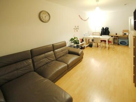 Top-Kapitalanlage mit Panoramablick: Helle 2-Zimmer-Wohnung in zentraler Lage von Eschborn