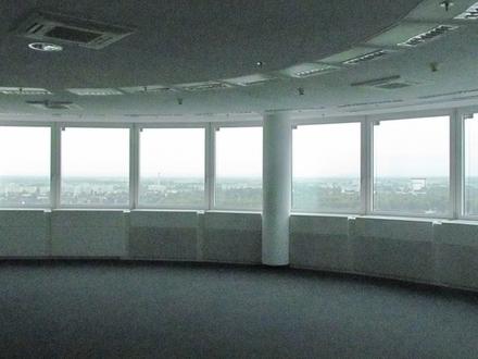Arbeiten in ViennaDC - Andromeda-Tower