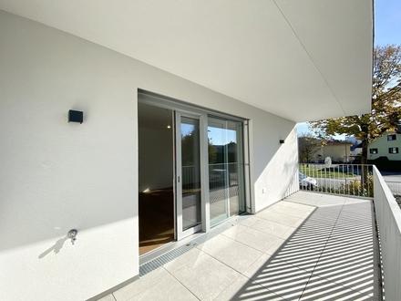 LEOPOLDSKRON   Exklusive 2-Zimmer-Neubauwohnung mit großer Terrasse