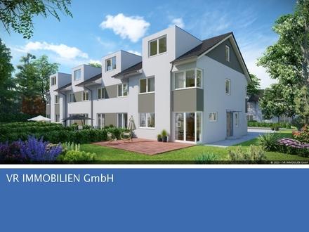 """Reihenhausanlage im Wohnquartier """"Elbgarten"""""""