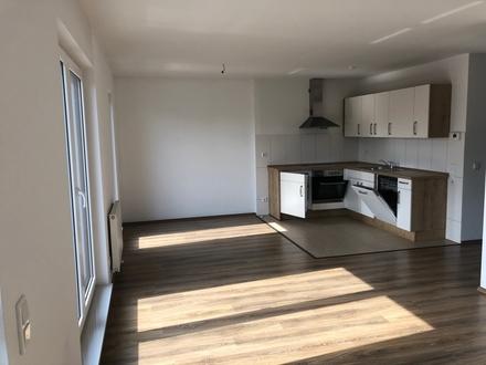 Ab SOFORT: Tolle 2 Zimmer DG-Wohnung inkl. Einbauküche und Dachterrasse in Bürgerfelde!
