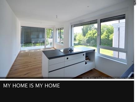 LEOPOLDSKRON | Modernster Wohnkomfort für hohe Ansprüche