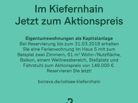 Kiefernhain