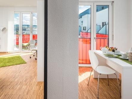 Modernes Zimmer in 2er WG für Studenten (Nähe Hochschule)
