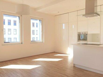 Geräumige, lichtdurchflutete 2-Zimmer-Wohnung! Supermarkt, Fitness, Garage im Haus möglich!