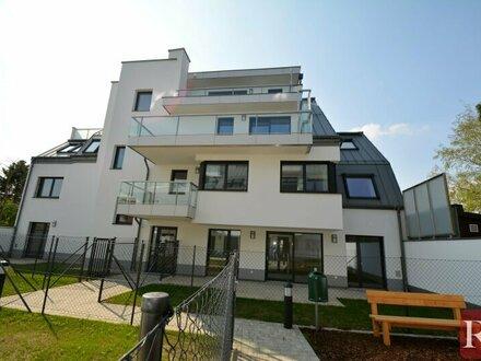 Grünruhelage in Aspern - Top ausgestattete Eigentumswohnungen