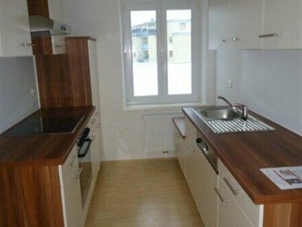 Sonnige und neuwertige 3-Zimmer-Wohnung in Gnigl