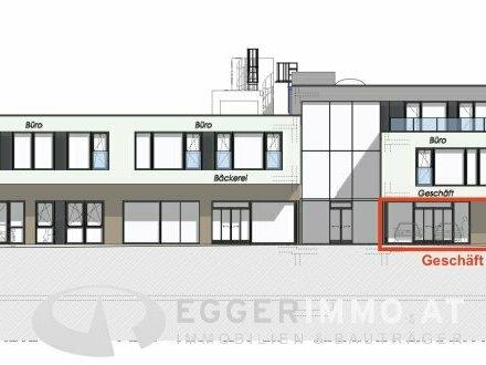 Neubau G7 Gewerbepark: Moderne Geschäftsfläche in Kaprun zu verkaufen