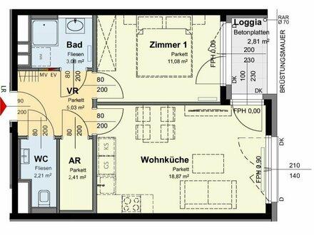 Stadtwohnung mit 2 Zimmern - provisionsfrei direkt vom Bauträger (5/16)