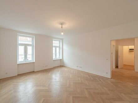 ++NEU++ Hochwertiger 2-Zimmer-Erstbezug !! **optimaler Grundriss** perfekt für Pärchen!!