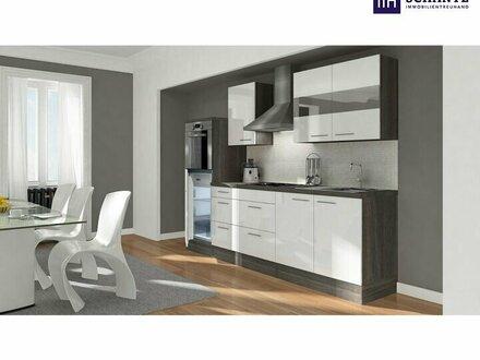 Wohntraum: Provisionsfreie luxuriöse Neubauwohnung 65 m² - in St. Peter - Grazer Toplage mit toller Anbindung!