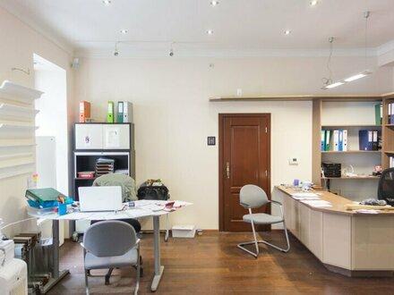 45 m2 Geschäftslokal / Büro / Atelier / Studio zu Verkaufen!