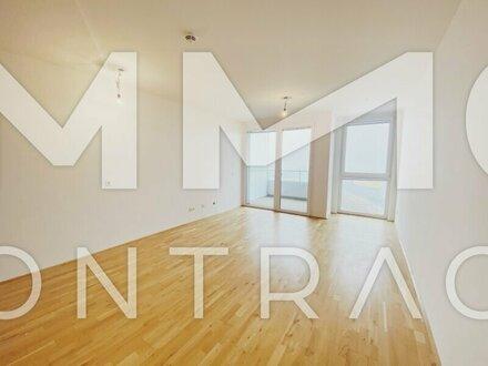 Provisionsfrei inklusive neuer Küche, Balkon, Fußbodenheizung und Ausblick! TOPWOHNUNG! JETZT BESICHTIGEN: KONTAKTLOS O…