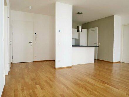 Exklusiver 81m² Neubau + 15m² Balkon - 1030 Wien
