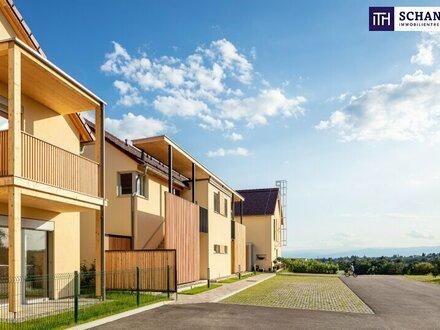 PROVISIONSFREI! Moderne, helle Neubauwohnung mit begrünten Innenhofblick in einer Luxuswohnanlage!
