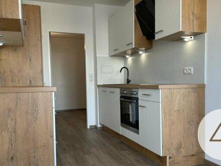 Frisch Renovierte 3,5-Zimmer Wohnung in der Donaustadt