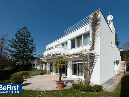 Villa: Elegant und modern - 350m2 Wohnfläche in in Grünruhelage