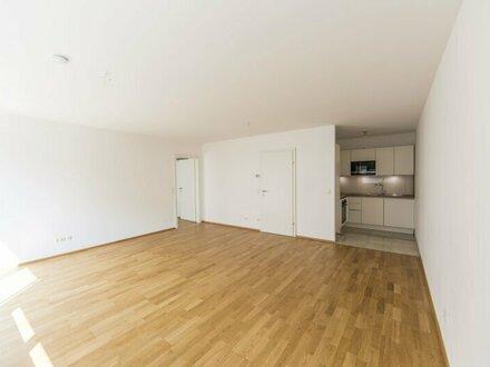 Nahe U1 Station! 2 Zimmer Wohnung mit Terrasse zu vermieten!