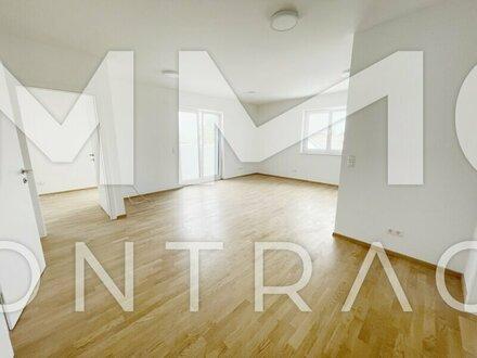 Luxuriöses Wohnen in traumhafter Ruhelage! Erstbezug mit hochwertiger Küche und Fußbodenheizung!