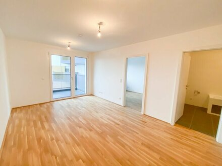 Wohnpark Stadlau! ERSTBEZUG! Neubauwohnung 2 Zimmer mit Balkon! ⫸ Immobilienquartier