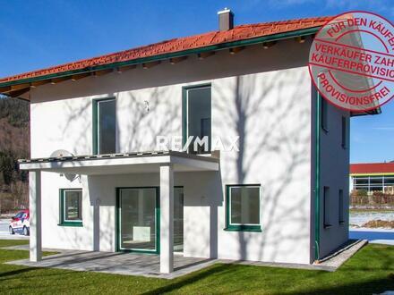 Traumhafter Neubau - Belagsfertig - Verkauf mit DAVE im offenem Verfahren - Käuferprovisionsfrei - Terminbesichtigung a…