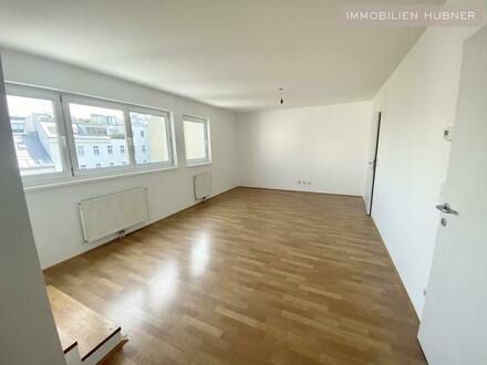 Balkon/Loggia - Single-Wohntraum in unmittelbarer U1-Nähe!!!