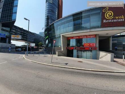 DONAU CITY: Geschäfts- und Bürofläche in der Donau-City mit perfekter Infrastruktur