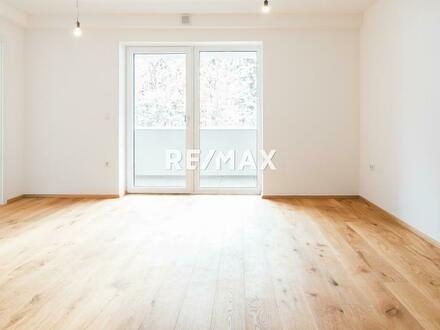 Erstbezug: 134 m² Smarthome Wohnung mit großer Loggia, Südblick und Gemeinschaftsgarten