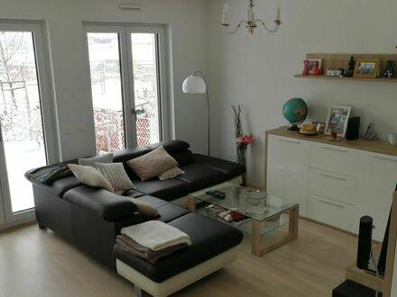 Premium Neubau 3 Zimmer Wohnung München | Premium 3 Room Apartment in Munich