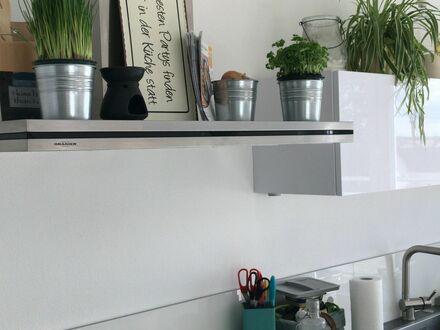 Ruhiges Studio Apartment in Karlshuld | Cute home (Karlshuld)