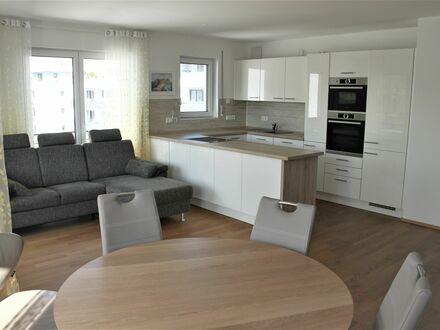 Neues & helles , hochwertig ausgestattetes Zuhause in Unterhaching, 20min zum Marienplatz   New & bright, high-quality furnished…