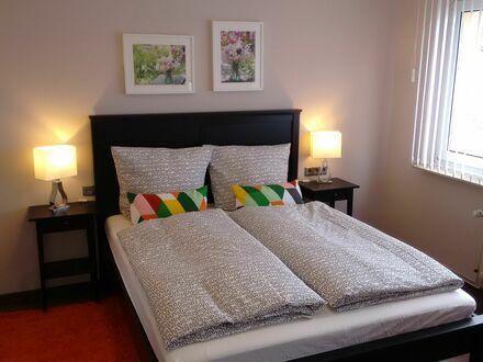 Modisches & großartiges Apartment | Fantastic, beautiful suite (Leipzig)